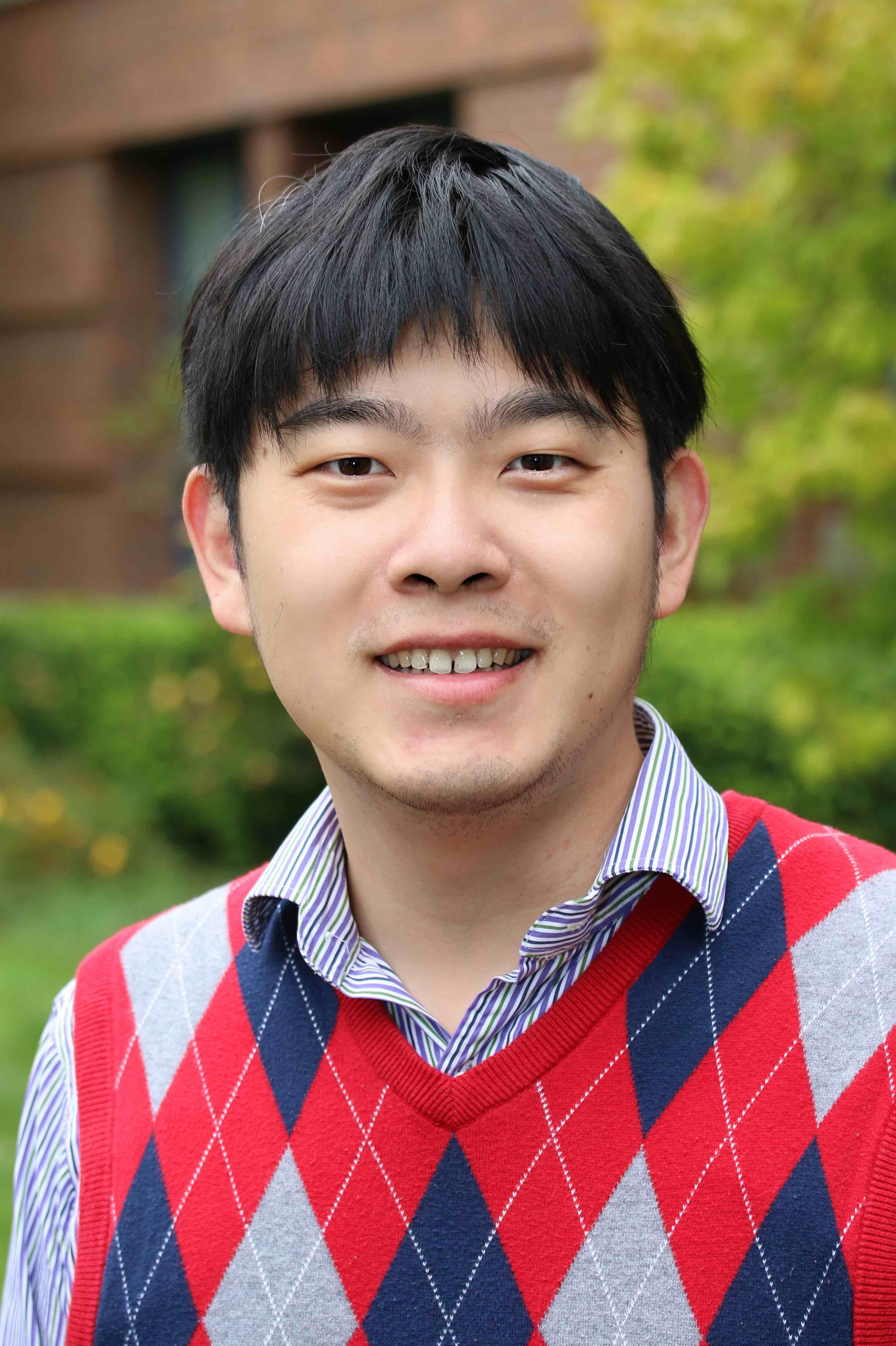 Xaodi Wu, new assistant professor of computer science